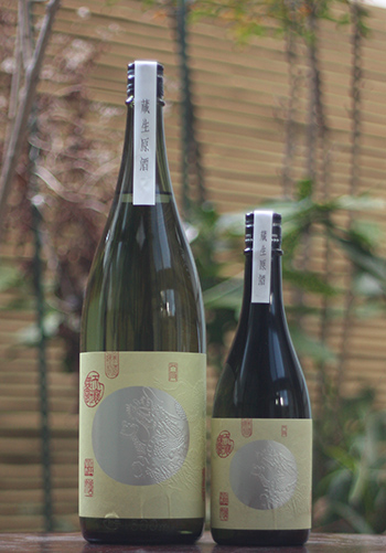 龍勢 蔵生原酒