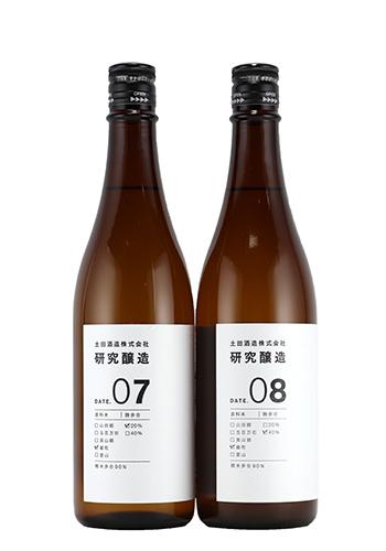 土田 研究醸造7~8