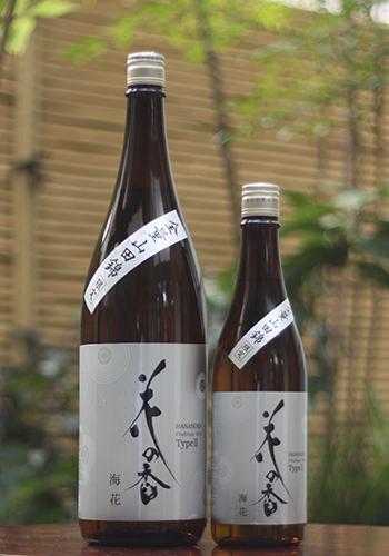 花の香 純米大吟醸 海花 Type-2