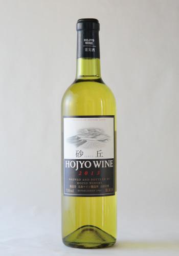 北条ワイン 砂丘 白