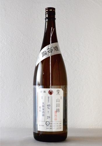 加茂錦 荷札酒 番外品(大和屋専売)