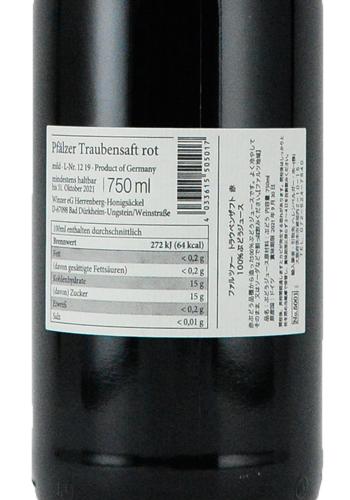 ファルツァー トラウベンザフト 赤 750ml
