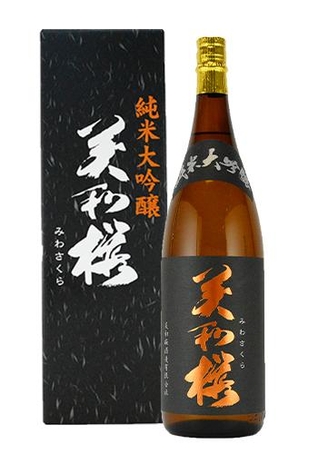 美和桜 純米大吟醸 黒箱