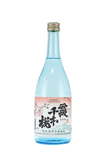 霞千本桜 720ml