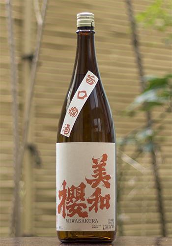 美和桜 旨口燗酒