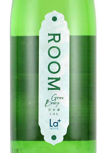 ROOM Green Breese