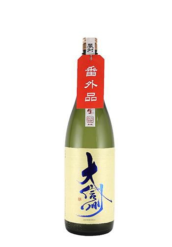 大信州 別囲い 純米吟醸 番外品 生