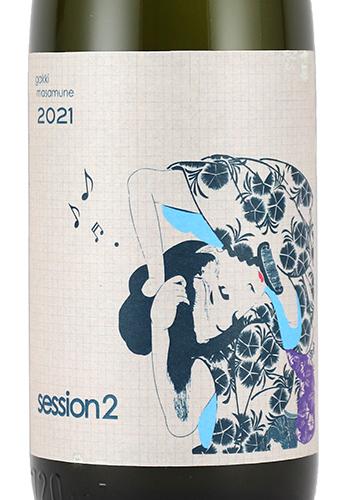 楽器正宗 session2