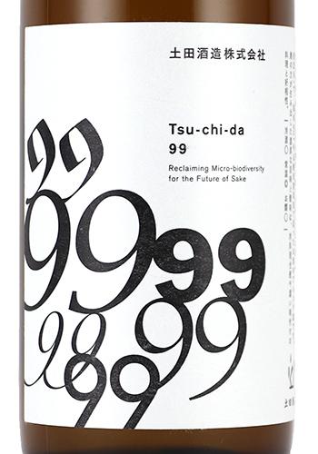土田 99