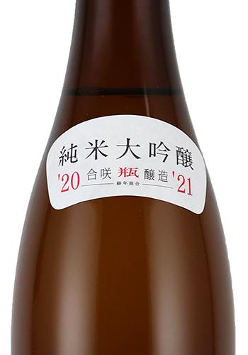 阿武の鶴 MIYOSHI HANA