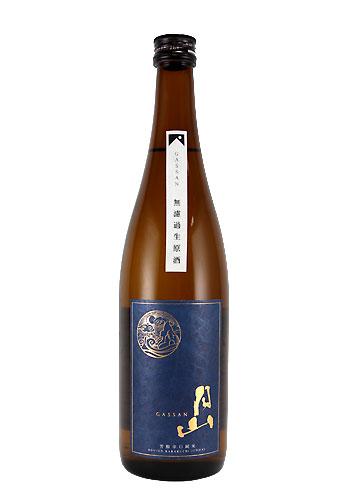 月山(がっさん) 芳醇辛口純米 無濾過生原酒 720ml