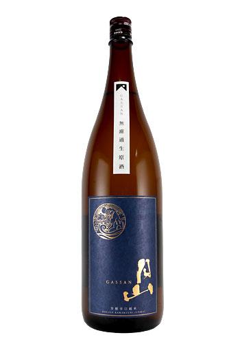 月山(がっさん) 芳醇辛口純米 無濾過生原酒 1800ml