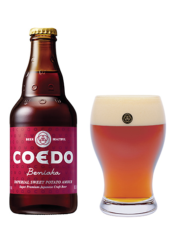 COEDO 紅赤