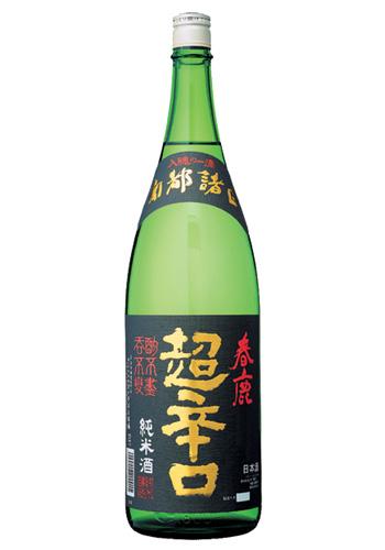 春鹿(はるしか) 超辛口 純米 1800ml