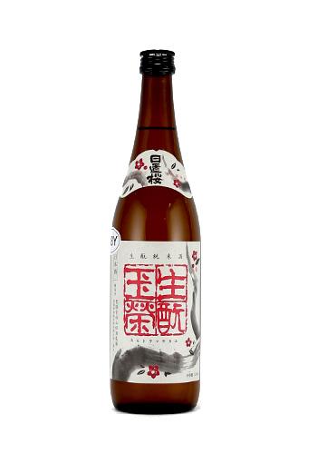 日置桜(ひおきざくら) 生もと(きもと) 玉栄(たまさかえ) 純米酒 720ml