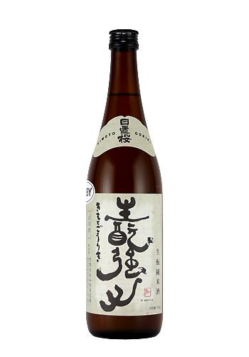 日置桜(ひおきざくら) 生もと(きもと) 強力(ごうりき) 純米酒 720ml