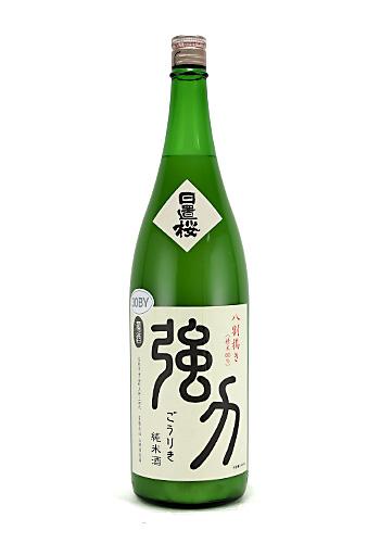 日置桜(ひおきざくら) 八割搗き 強力 純米にごり 1800ml