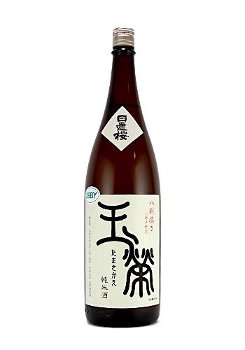 日置桜(ひおきざくら) 八割搗き 玉栄 純米酒 1800ml
