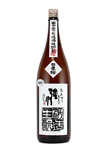 日置桜(ひおきざくら) 鍛造生もと(たんぞうきもと) 強力 1800ml