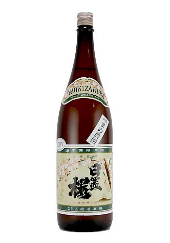 日置桜(ひおきざくら) 復刻ラベル 純米酒 1800ml