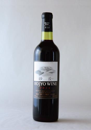 北条ワイン 砂丘 赤
