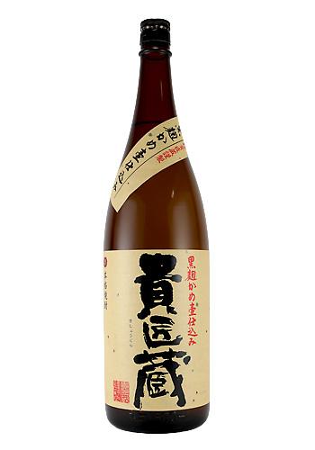 貴匠蔵(きしょうぐら) 芋焼酎 25° 1800ml