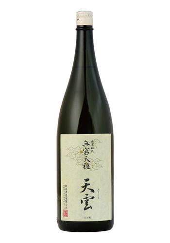 無窮天穏(むきゅうてんおん) 天雲(あまくも) 1800ml