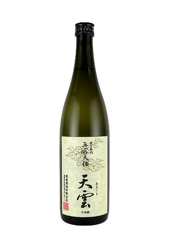 無窮天穏(むきゅうてんおん) 天雲(あまくも) 生もと純米吟醸 720ml