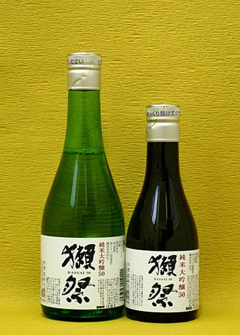 獺祭(だっさい) 純米大吟醸50 180ml