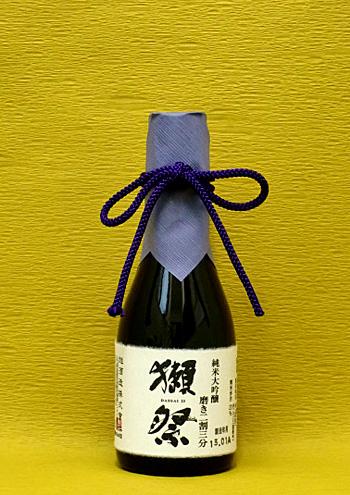獺祭(だっさい) 純米大吟醸 磨き二割三分 180ml