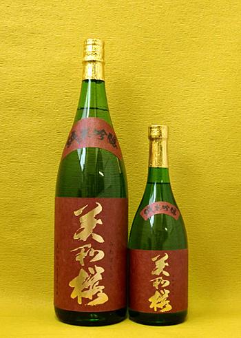 美和桜(みわさくら) 純米吟醸 (赤箱) 720ml