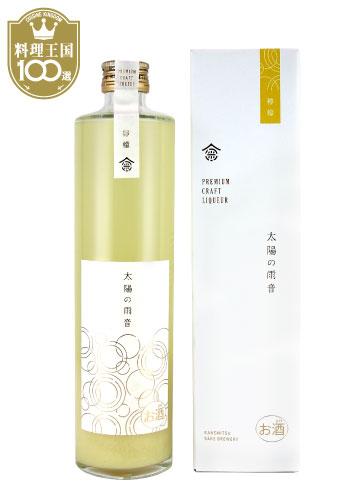 賀茂金秀(かもきんしゅう) 太陽の雨音 檸檬(レモン) 500ml
