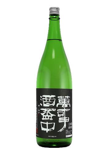 亀齢(きれい) 萬事酒盃中(ばんじさけさかずきのなか) 純米 1800ml