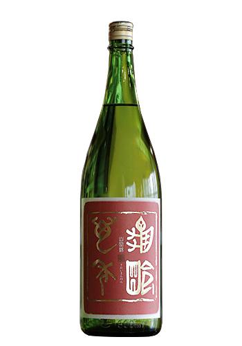 亀齢萬年(きれいまんねん) 純米吟醸 山田錦 無濾過生原酒 1800ml