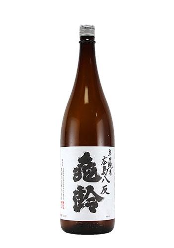 亀齢(きれい) 辛口純米 広島八反 1800ml