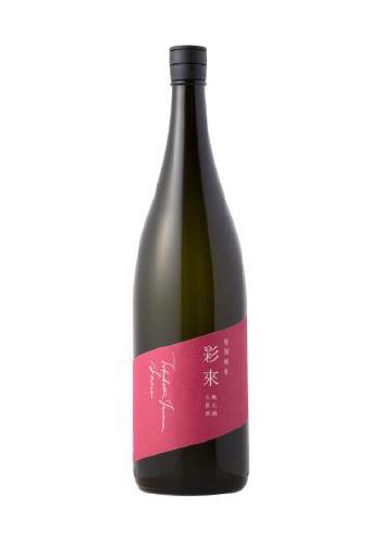 彩來(Sara) 特別純米 無濾過生原酒 1800ml