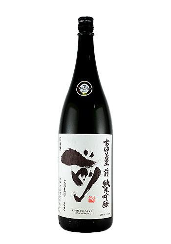 古伊万里 前(こいまり さき) 純米吟醸 1800ml