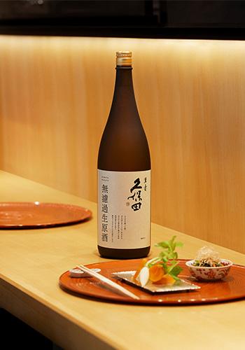 久保田(くぼた) 萬寿(まんじゅ) 無濾過生原酒 720ml