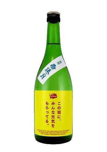 【Love Hiroshima】 雨後の月 純米酒 720ml (Tj Hiroshima×大和屋酒舗 特別ラベル)