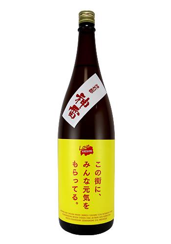 【Love Hiroshima】 神雷(しんらい) 純米酒 1800ml (Tj Hiroshima×大和屋酒舗 特別ラベル)