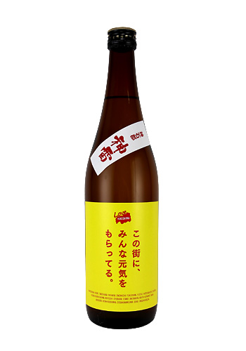 【Love Hiroshima】 神雷(しんらい) 純米酒 720ml (Tj Hiroshima×大和屋酒舗 特別ラベル)