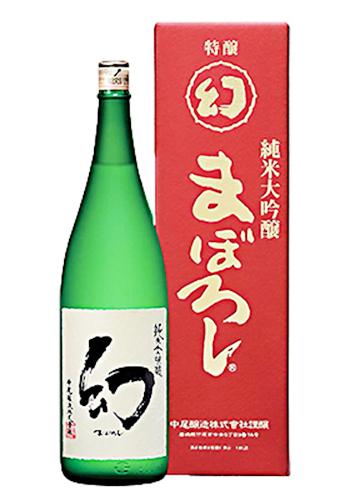 誠鏡 幻 純米大吟醸 赤箱