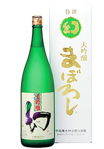 誠鏡 幻 純米大吟醸 白箱