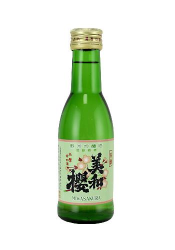 美和桜(みわさくら) 純米吟醸酒 レトロラベル 180ml