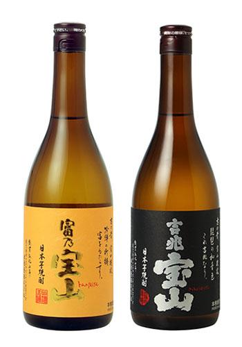【ギフトセット】西酒造飲み比べ焼酎セット(富乃宝山 720ml×1本、吉兆宝山 720ml×1本 ご贈答箱入り)