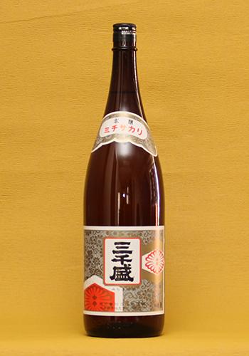 三千盛(みちざかり) 本醸造