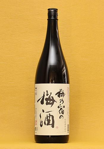 梅乃宿(うめのやど)の梅酒