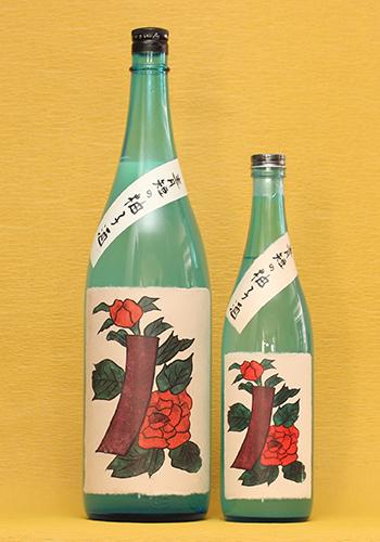 青短(あおたん)の柚子酒