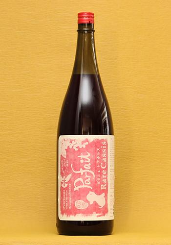 パルフェ カシス梅酒