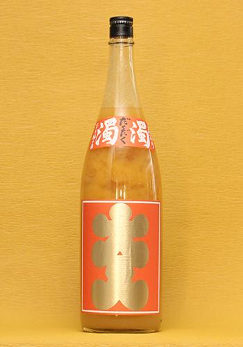 濁濁(だくだく) 大入りにごり柚子酒